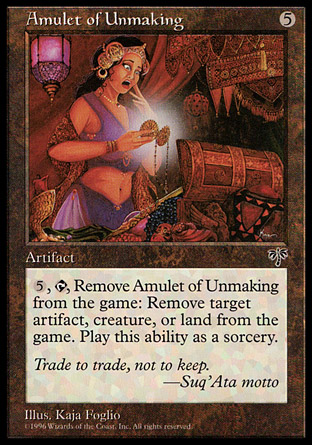 Amulet of Unmaking фото цена описание